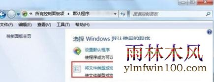 win10系统2004版本写字板乱码怎么办?(1)