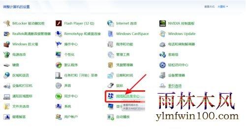 win7怎么共享无线(1)