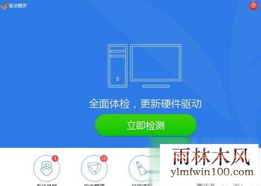 Win7系统如何安装声卡驱动(3)