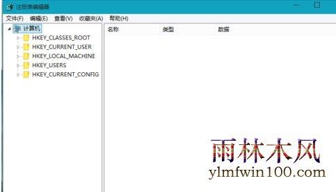 win11怎么在中文输入法里添加美国键盘(4)