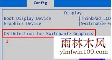 win10系统电脑下BIOS禁用集成显卡怎么设置的方法