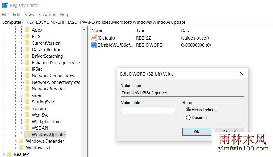 使用Windows Update立即安装Win11功能更新