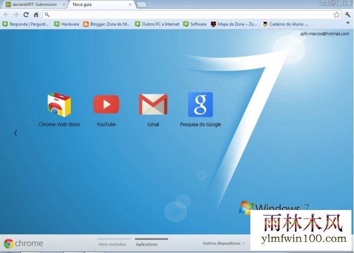 谷歌表示还会维护Win7 Chrome至少18个月到2021年7月15日