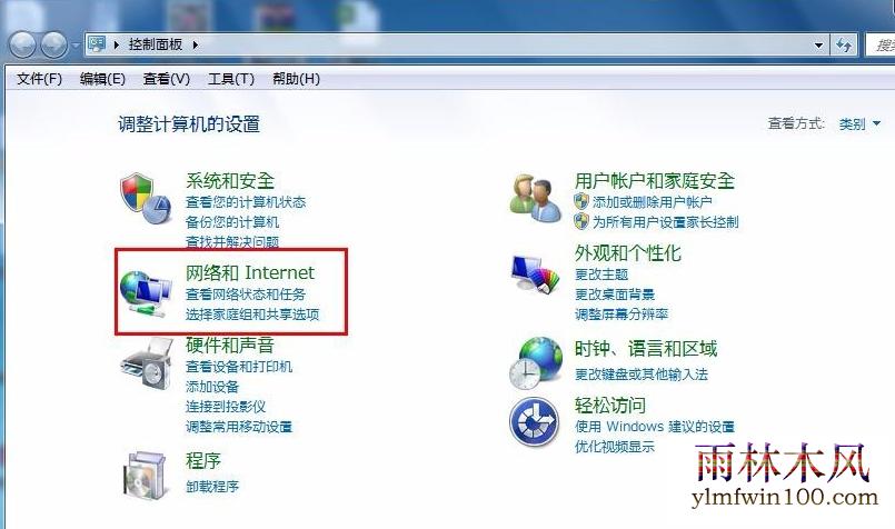 win10系统电脑怎么如何更改电脑ip地址的方法(1)