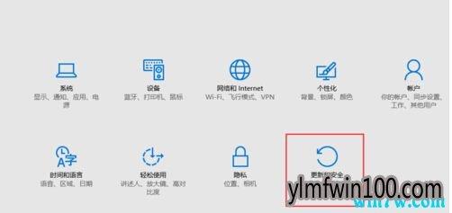 最新版win10激(ji)活工具 win10 1909激(ji)活工具 (激(ji)活方案)