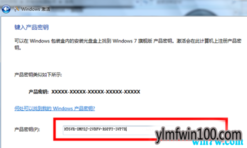 微�官�Wwin10最新密� win10 1909��I版激活(huo)�a 神(shen)key