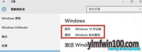 win10 key win10 ��I版激活密� 最新Win10��I版激活方式