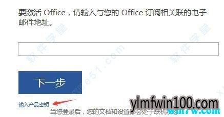 office2019激活密(mi)� office2019���r版(ban)永(yong)久激活序(xu)列�