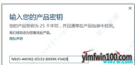 office2019永(yong)久激活密(mi)� office2019增��版(ban)激活神key