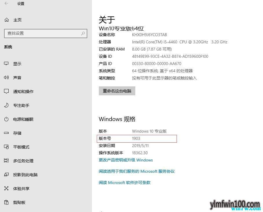 win10激活工(gong)具(ju) Win10�f能激活神器HWIDGen v60.01 下(xia)�d(完美激活)