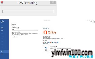 office365序列� office365激活�a全能密(mi)�共享