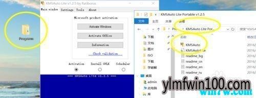 office365序列� office365激活�a全能密�共享(xiang)