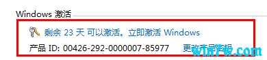2019原版win10��I版密� 最新win10 Key密�