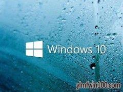 win10企业版官网系统1903企业版镜像ISO下载_win10原版镜像