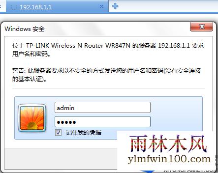 win7怎么隐藏wifi热点|win7不让WiFi被发现
