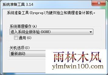 win10恢�统�S�O置的�D文教程