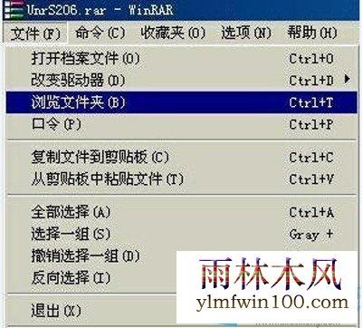 WinRAR�嚎s�件小技巧:把文件�窝b成MP3文件