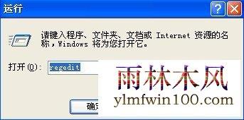 WinXP检测到不兼容的键盘驱动程序怎么办?