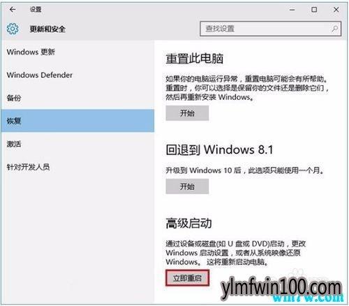 WIN8��I(ye)版系�y(tong)解�Q��X桌面(mian)刷新後出(chu)�F�W(shan)屏的方法(fa)