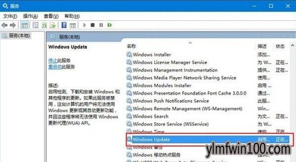 WIN8��I(ye)版(ban)系(xi)�y解�Q��X正在(zai)配置(zhi)更新(xin)卡�C的方法(fa)
