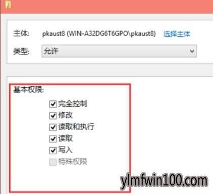 WIN8��I版系di)辰�q�_�Posts不能保(bao)存(cun)的方(fang)法