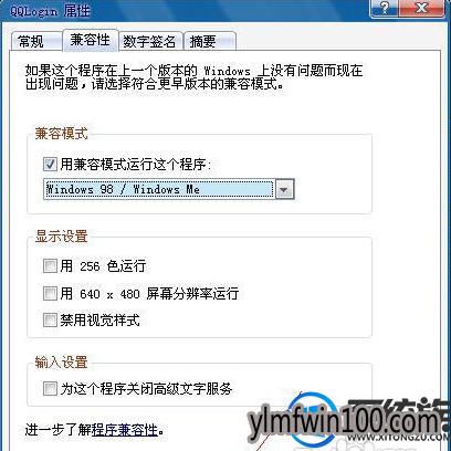 WIN8系(xi)�y解(jie)�Q��X��(qi)��cf就死(si)�C的方法