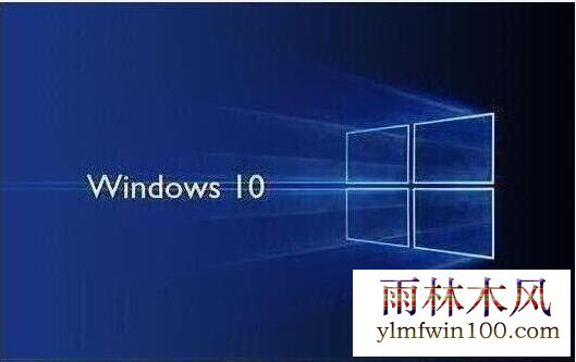 win10系统安装完成