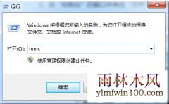 win10系统电脑怎么如何删除错误的IE浏览器证书的方法