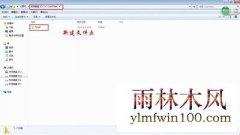 win10专业版系统电脑产生的Windows临时文件怎么如何清理?
