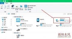 win7系统电脑taobaoprotect.exe占用内存怎么解决?