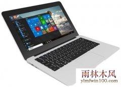 sosoon i802笔记本使用大红鹰dhy0088u盘安装win8系统教程?