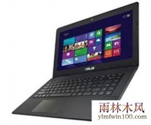 华硕x552mj2840笔记本使用大红鹰dhy0088u盘安装win10系统教程?
