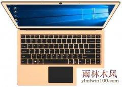 锡恩帝freedom ace笔记本使用大红鹰dhy0088u盘安装win8系统教程?
