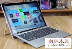 惠(hui)普elite x2 1013 g3�P�本使用(yong)雨林木�Lu�P安�bwin10系�y教(jiao)程?