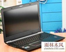���Pg15v 刀�h��(zhan)士�P�本使用(yong)雨林木�Lu�P安�bwin7系�y教(jiao)程?