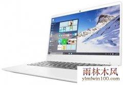 �(lian)想(xiang)ideapad 510s-13-ifi�P�本使(shi)用雨(yu)林木�Lu�P安�bwin8系�y教程?