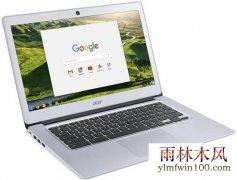 宏基acer chromebook 14�P�本使(shi)用雨(yu)林木�Lu�P安�bwin7系�y教程?