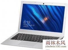 清�A同(tong)方超�J t43u3-ucc-22039�P�(ji)本使(shi)用雨林木(mu)�L(feng)u�P(pan)安(an)�b(zhuang)win10系(xi)�y教程?