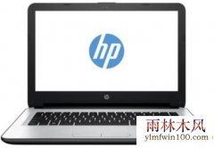 惠普14g-ad102tx�P�(ji)本使(shi)用雨林木(mu)�L(feng)u�P(pan)安(an)�b(zhuang)win8系(xi)�y教程?