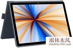 �A��huawei matebook e 2019�P�(ji)本使(shi)用雨林木(mu)�L(feng)u�P(pan)安(an)�b(zhuang)win10系(xi)�y教程?