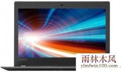 �(lian)想昭(zhao)�k22�P(bi)�本使用雨(yu)林木�Lu�P安�bwin10系�y教程?