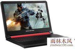 机械师t57笔记本使用大红鹰dhy0088u盘安装win10系统教程?