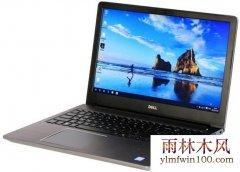 戴尔vostro成就 15 5000笔记本使用大红鹰dhy0088u盘安装win8系统教程?