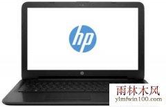 惠普15-ac000笔记本使用大红鹰dhy0088u盘安装win8系统教程?