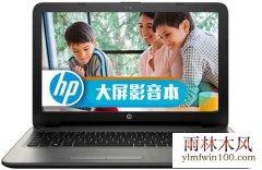 惠普15-ac600笔记本使用雨林木风u盘安装win8系统教程?