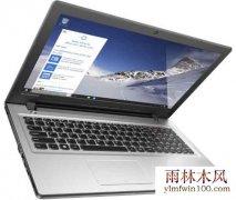 联想ideapad 300-14笔记本使用雨林木风u盘安装Win11系统教程?