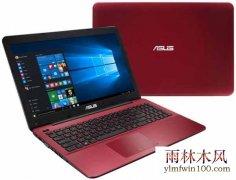 华硕a456ur笔记本使用雨林木风u盘安装win7系统教程?