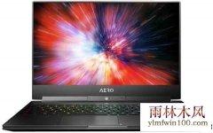 技嘉赢刃 aero 15-y9怎么使用雨林木风u盘启动盘安装win8系统?