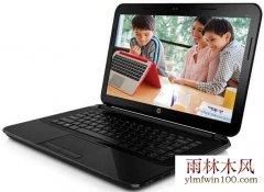 惠普14q-aj000怎么使用雨林木风u盘启动盘安装win8系统?