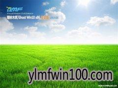 雨林木风Ghost Win10x86 家庭专业版 v201906(永久激活)